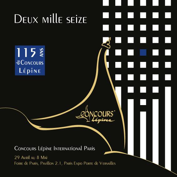 Visuel-Concours-Lepine-International-Paris-2016-full